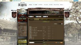 公式サイト作業中.jpg