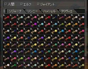 細い糸_銀行.jpg