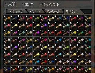 細い糸_銀行2.jpg